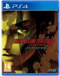 Shin Megami Tensei III Nocturne HD Remaster (PS4) - 1t