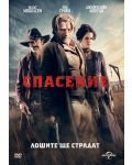 The Salvation (DVD) - 1t