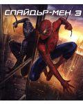 Spider-Man 3 (Blu-ray) - 1t