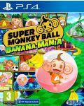 Super Monkey Ball: Banana Mania (PS4) - 1t