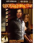 Vacancy (Blu-ray) - 1t