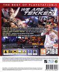 Tekken Tag Tournament 2 - Essentials (PS3) - 12t