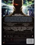 The Day the Earth Stood Still (DVD) - 2t