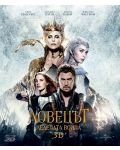 The Huntsman: Winter's War (3D Blu-ray) - 1t