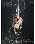 The Bulgarian Chefs: Contemporary Bulgarian Cuisine - 1t