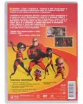 The Incredibles (DVD) - 2t
