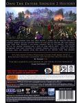 Total War: Shogun 2 Gold Edition (PC) - 3t