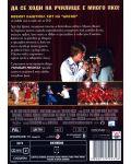 High School Musical (DVD) - 2t