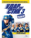 Slap Shot 3: The Junior League (DVD) - 1t