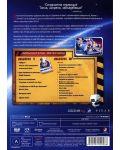 WALL·E (DVD) - 2t