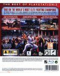 Virtua Fighter 5 (PS3) - 2t