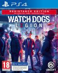 Watch Dogs: Legion - Resistance Edition (PS4) - 1t