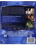 What Happens in Vegas (Blu-ray) - 2t