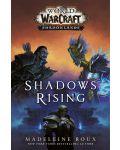 World of Warcraft. Shadowlands: Shadows Rising - 1t