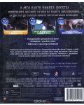 X-Men (Blu-ray) - 2t
