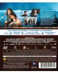Wonder Woman (3D Blu-ray) - 3t