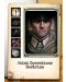 Company of Heroes 2 (PC) - 10t