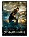 Outlander (DVD) - 1t
