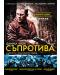 Defiance (DVD) - 1t